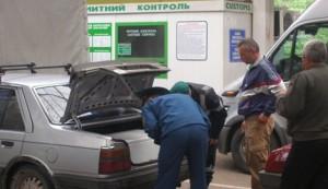 Беспошлинный ввоз товаров на территорию Украины.