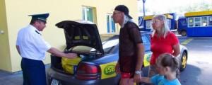 Беспошлинный ввоз товаров на территорию Украины