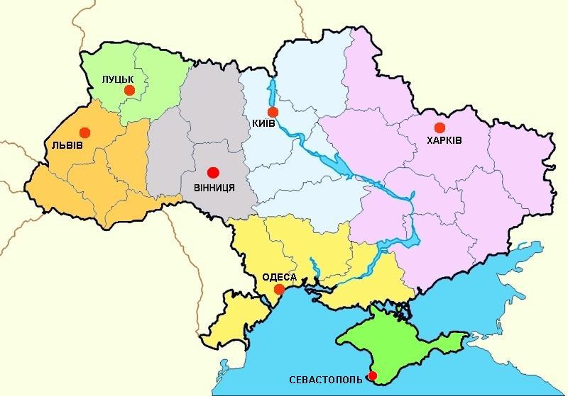 Консульские округа