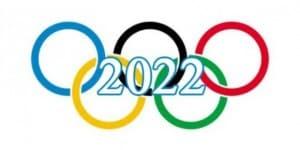 Олимпиада 2022