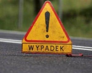 Происшествия в Польше.